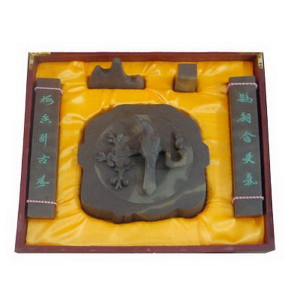 方城——黄石硯(图2)